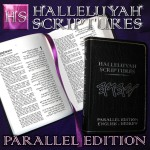 Parallel Hebrew/English HalleluYah Scriptures - New Project