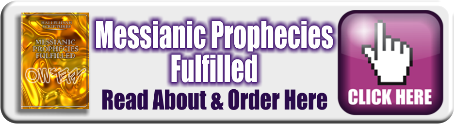 messianic-prophecies-fulfilled-new-book-english-hebrew