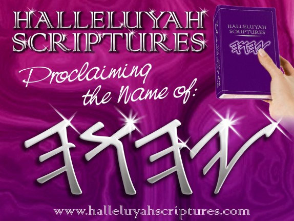halleluyah-scriptures-waterproof-parallel-hebrew-bible-sacared-bible-restored-name-bible-the-best-bible-devine-name-bible-cepher-bible-audio-bible-91a