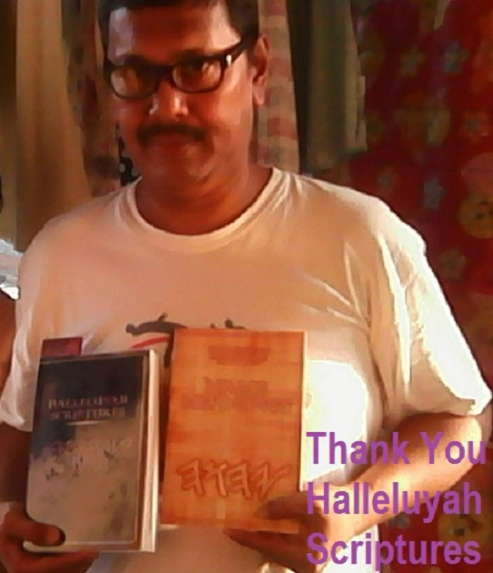 HalleluYah-Scriptures-Parallel-Hebrew-Bible-Sacared-Bible-Restored-Name-Bible-The-Best-Bible-Devine-Name-Bible-The-Scriptures Yahweh Philippines 1