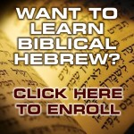 Basic Biblical Hebrew Lessons - Enrol Today - Read More Here.