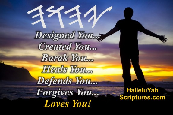 HalleluYah-Scriptures-Parallel-Hebrew-Bible-Sacared-Bible-Restored-Name-Bible-The-Best-Bible-Devine-Name-Bible-The-Scriptures Yahweh Nigeria loves you Yahweh
